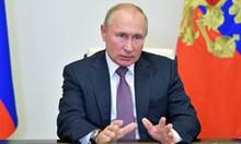 Путин: Не виждам нищо престъпно в дейността на сина на Джо Байдън - Хънтър