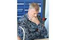 """""""Лвски"""": Не се поддавайте на провокации, продължаваме да се борим за лиценз"""