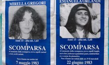 Коя е Мирела Грегори, изчезнала 45 дни преди Емануела Орланди?