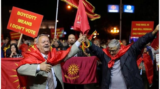 Руски тролове саботираха в тайна кампания референдума в Македония