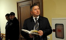 Адвокатски ангажименти отложиха делото срещу Прокопиев, Дянков и Трайков