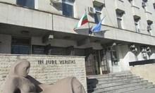 Увеличиха присъдата на младеж за убийството на таксиджия от Русе