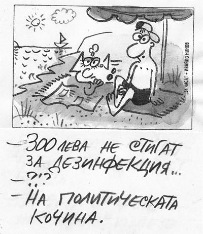 """Браво на Георги от """"Отличниците на България"""""""