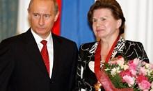 Валентина Терешкова, която иска Путин да е цар