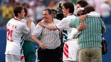 Димитър Пенев и футболистите му донесоха велика радост на България.
