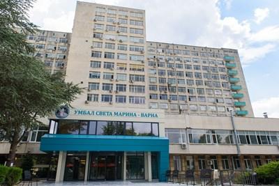 """УМБАЛ """"Св. Марина""""- Варна отчита отлични резултати, увеличават заплатите"""