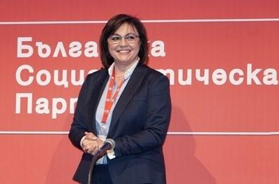 Лидерът на БСП Корнелия Нинова бе преизбрана на първия пряк вътрешен избор в партията.