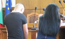 Осем години затвор за неправоспособен,  убил в катастрофа жена си и приятеля си