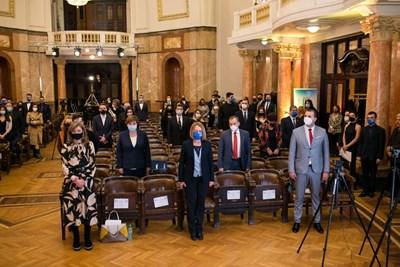 Церемонията е проведена на 1 март в Софийския университет.