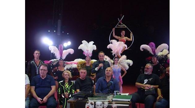 Опера в цирка