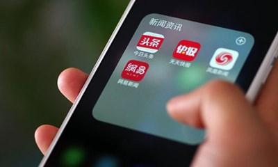 Министерството на обществената сигурност изиска от близо 100 компании да премахнат приложения, събиращи незаконно лични данни
