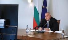 България винаги е била готова за диалог със Северна Македония