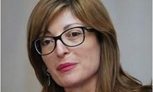 Захариева: България не разнася шербет през Председателството