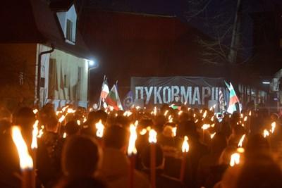 """""""Луковмарш"""" се провали, палиха факли пред къщата на генерала (снимки)"""