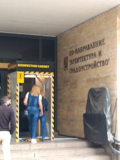 Посетителите минават през дезинфекционна кабина преди да влязат в НАГ