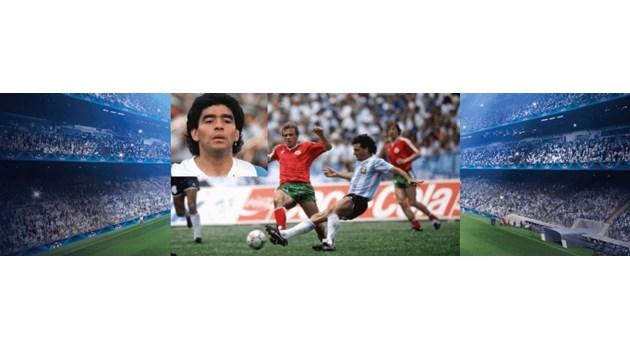 Диего Марадона ми подари гащетата си след мача ни с Аржентина