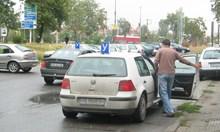 Половината пловдивски школи лъжат при обучението на шофьори: 48-годишен и петима цигани уж на курсове, те - в чужбина