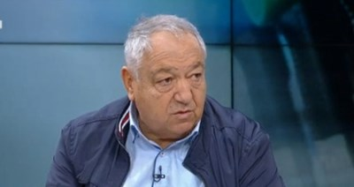 ID Kirm Voynov Cadre: Chairman of Metrology and Technology Supervision Bureau: BNT