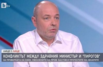 Проф. Николай Габровски. Кадър Би Ти Ви