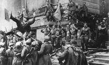 9 май: Край на войната, освобождение на Европа или начало на мира?