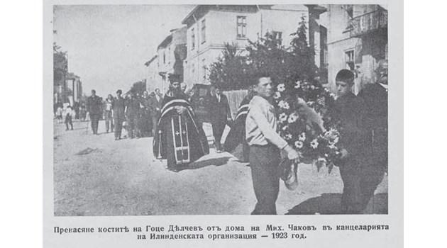 1900 г.: Над 50% от населението на Македония са българи