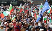 Над 300 души начело с Емил Русанов и Йоло Денев пред парламента (Снимки)