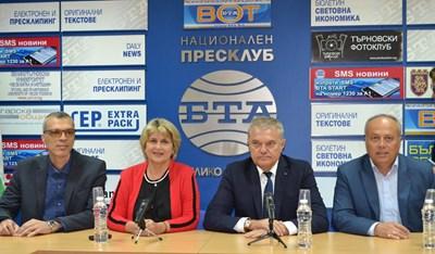 Румен Петков подкрепи Весела Лечева във Велико Търново