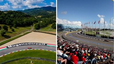 Още един старт в Италия и състезанието в Русия в календара на Формула 1