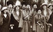 Княз Романов и княгиня Анастасия избягали от болшевиките в нашето с. Габарево