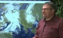 Синоптик: След 20 дни температурата в София доближава нулата, може да завали и сняг