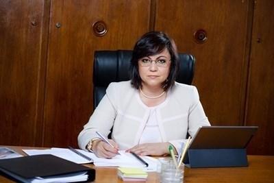 Корнелия Нинова СНИМКА: Пресцентър на БСП