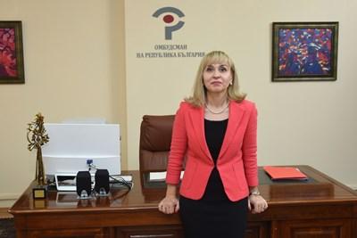 Омбудсманът Диана Ковачева настоя промените в закона да бъдат приети от този парламент.