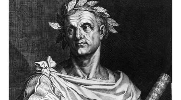 Най-прочутите конспирации в древния свят: Цезар се е самоубил, а Исус е син на Клеопатра