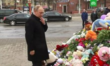 Видяхте ли как Путин поднесе цветя в Кемерово? Диктатор с преторианска гвардия