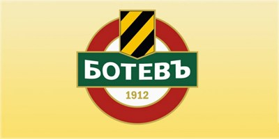 Снимка: botevplovdiv.bg