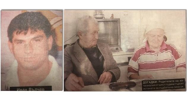 Бащата на три деца Иван Вълчев Културиста изчезва мистериозно в Италия