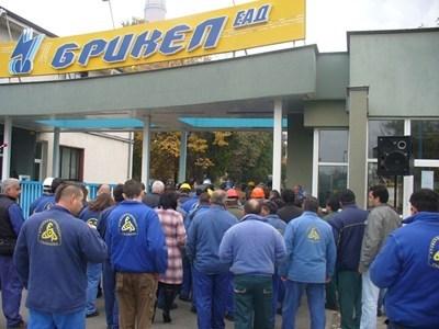 """В """"Брикел"""" работят около 1500 души СНИМКА: Ваньо Стоилов"""