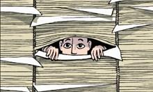 За хартиените документи и за чиновниците