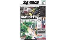 """Машина на времето: 19.6.2014 г. Потопът в """"Аспарухово"""" удави 13 човека"""