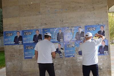 Доброволци свалят предизборните плакати
