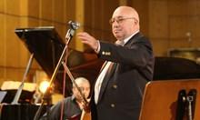 Симеон Щерев-Банана, който свиреше блестящо дори на милиционерска палка