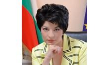 Избрани цитати от стратег-политолог на Радев