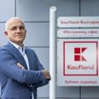 """Кауфланд"" има нов финансов директор"