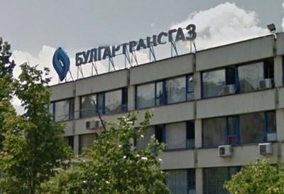 """Сградата на """"Булгартрансгаз"""" ЕАД"""