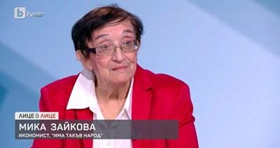 Мика Зайкова. Кадър Би Ти Ви