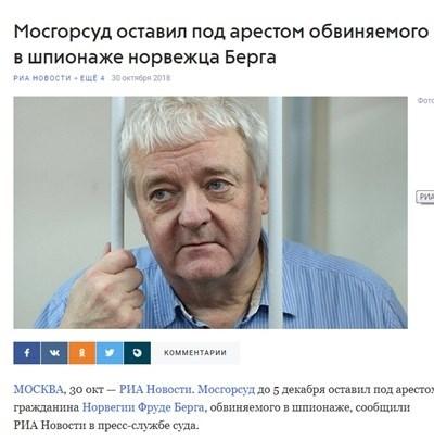 Фруде Берг Факсимиле:  news.rambler.ru