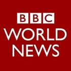 Неплащането на таксата за Би Би Си вече може да не е престъпление на Острова
