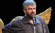 Защо новите марксисти са бесни на Теди Москов