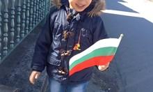 """Какво е България? Вижте 4-годишния Ивелин с """"Шипка - връх на свободата"""" (видео)"""
