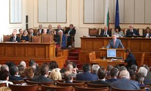 5-и опит на БСП да свали Борисов - не чакат успех, събират 104 с помощ от ДПС